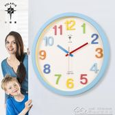 14英寸可愛卡通創意掛鐘兒童房臥室靜音石英鐘客廳鐘表掛表 居樂坊生活館YYJ