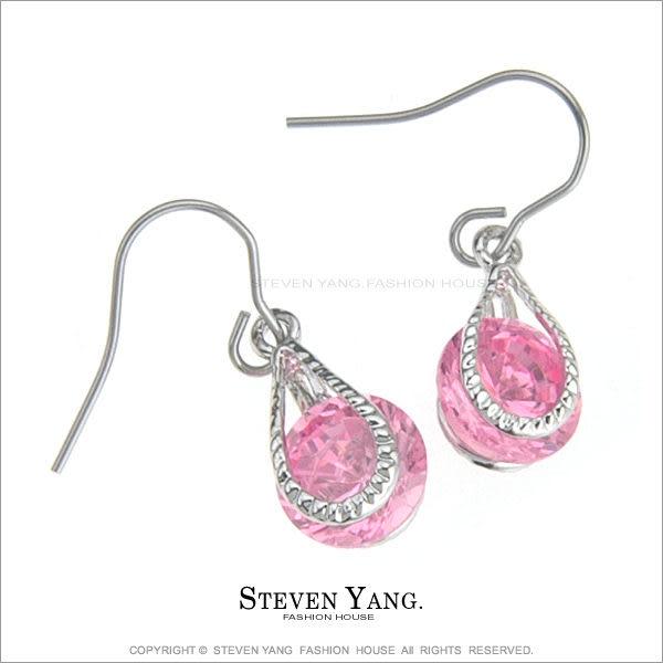 耳環STEVEN YANG正白K飾「美麗風帆」 鋯石 名媛淑女款 銀色款 一對價格