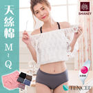 女性高腰褲 M L XL XXL(Q)  TENCEL纖維 天絲棉 微笑MIT台灣製 No.8865-席艾妮SHIANEY
