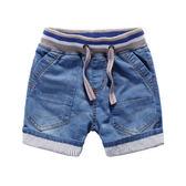 男童口袋條紋反折牛仔褲 短褲   橘魔法Baby magic 現貨 兒童 童裝 童褲