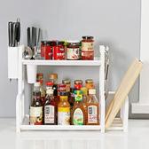 ◄ 生活家精品 ►【W69】含砧板架雙層收納置物架 廚房 調味架 砧板 收納架 調味罐 刀具 餐具
