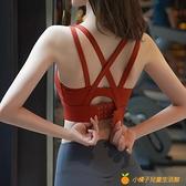 一體式運動內衣高強度防震收副乳瑜伽文胸速干背心【小橘子】
