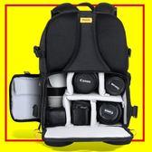 限定款攝影背包 圖蘭單反攝影包國家後背多功能大容量防潑水地理相機包佳能旅行背包jj