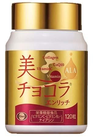 日本進口   ChocolaBB   美Chocola ENRICH   低分子膠原蛋白+維他命C