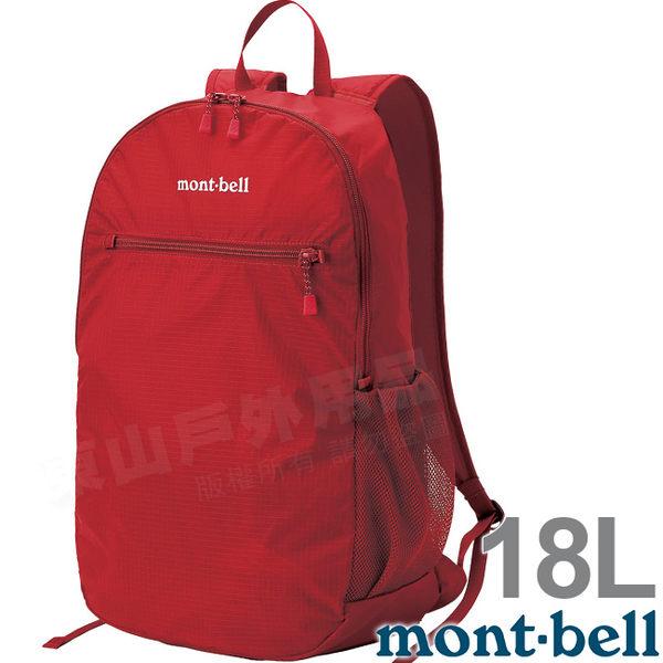 Mont-Bell 1123978_SURD日出紅 18L可捲收輕量休閒背包 Pocketable攻頂包/雙肩後背包/自助旅行包