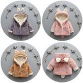 寶寶棉質衣外套秋冬裝男女童加絨加厚0-1-2-3歲冬季嬰兒棉質襖外出服 九週年全館柜惠