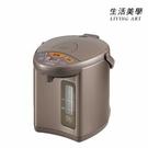 象印【CD-WU22】熱水瓶 2.2L 四段保溫