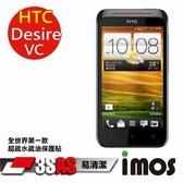 ♕全世界第一款♕ iMOS HTC Desire VC 3SAS 超疏水疏油保護貼