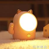 小夜燈寶寶護眼臥室床頭睡覺嬰兒哺乳喂奶睡眠可移動充電台燈觸摸 可然精品
