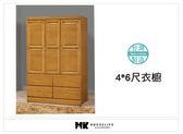 【MK億騰傢俱】AS218-05 愛其華4* 6尺衣櫥