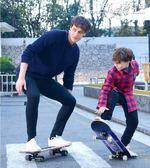 滑板四輪滑板初學者成人兒童男孩女生青少年劃板夜光專業4雙翹滑板車  LX曼莎時尚