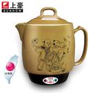 上豪3公升陶瓷藥膳壺 CP-1010~台灣製造