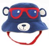 全館83折 兒童帽子春夏季新男女童寶寶漁夫帽薄款小熊耳朵棉質太陽帽