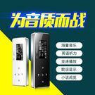 UnisCom可愛mp3播放器 T362...