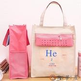 手拎書袋文件袋手提袋帆布補學生習袋補課包大容量【淘夢屋】