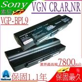 SONY 電池(九芯超長效) VGP-BPL9,VGN-SZ54 ,VGN-SZ56,VGN-SZ64 ,VGN-SZ66,VGN-SZ67,VGN-SZ68,VGN-SZ75,VGN-SZ78