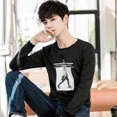 長袖T恤男上衣打底衫寬鬆潮流上衣潮男士韓版衛衣   琉璃美衣