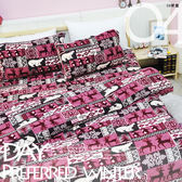 Annis珍珠搖粒絨加大4件組【02紫鹿】MIT台灣製/刷毛床包被套3件組(床包+被毯+枕套)瞬間保暖