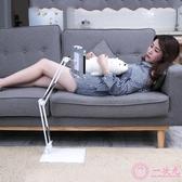 平板懶人支架床頭手機架子宿舍直播床上用萬能通用桌面ipad手機架