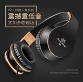 耳麥 蘋果OPPOR7 r9手機耳機頭戴式  音樂有線重低音單孔電腦通用【星時代生活館】