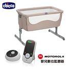 chicco-Next 2 Me多功能移動舒適床邊床-絢暮杏+嬰兒數位監聽器