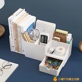 辦公室桌面收納盒子雜物整理書本學生文具書桌桌上宿舍置物架神器【小橘子】