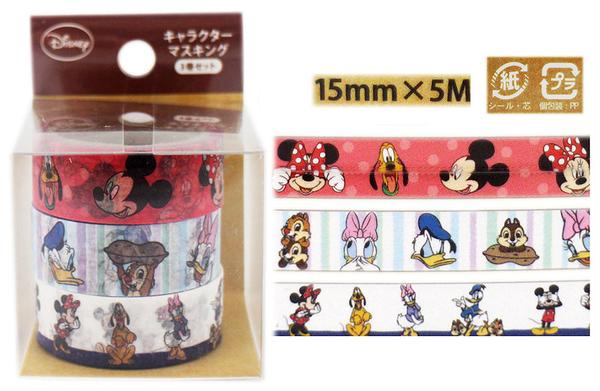 【卡漫城】 米奇 米妮 紙膠帶組 ㊣版 日本製 Chip Mickey Mouse Minnie 貼紙 唐老鴨 奇奇 米老鼠