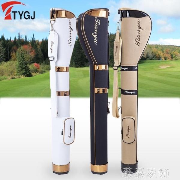 高爾夫球包 高爾夫球包 男士女士槍包 輕便球桿袋 可裝6-7支球桿 練習場便攜 MKS薇薇
