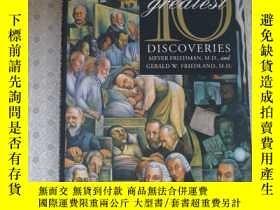 二手書博民逛書店Medicine s罕見10 greatist Discoveries Meyer Friedman. M. D.