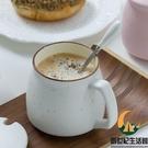 日式陶瓷杯 復古牛奶杯 陶瓷水杯咖啡杯馬克杯帶蓋勺【創世紀生活館】