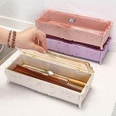 筷子籠筷子盒家用帶蓋瀝水筷子盒子餐具收納筷子筒筷子籠桶 4色可選