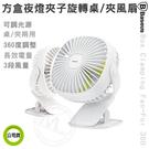 marsfun火星樂 台灣授權公司貨 倍...