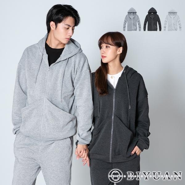 大口袋 寬鬆 落肩 【OBIYUAN】有加大尺碼 內刷毛 台灣製 素面 連帽外套 共3色【SP9008】