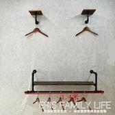 實木鐵藝服裝店展示架上牆衣服架子童裝店貨架壁掛式女裝側掛衣架ATF 艾瑞斯居家生活