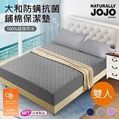 【JOJO】台灣製防水大和抗菌馬卡龍輕薄舖棉床包式雙人保潔墊/三色任選淺灰