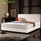 【綠家居】瑪格 6尺雙人加大三件式床台組...