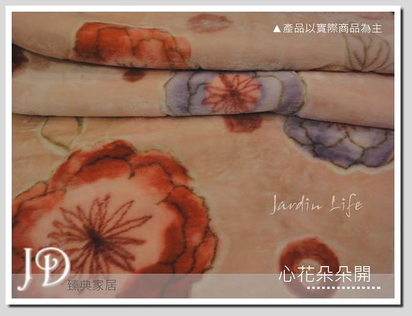 日本原裝 Royal Duck系列高級毛毯〔心花朵朵開〕