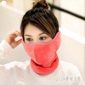 口罩 耳罩二合一保暖男耳包女護耳罩暖耳朵套冬季耳捂冬 js17089『Pink領袖衣社』