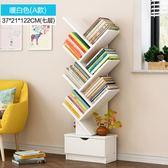 創意樹形書架 落地簡約現代小書架 簡易桌上置物架 學生用書櫃省空間 書架