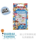 邊框貼紙 迪士尼 玩具總動員 胡迪 巴斯光年 拍立得邊框貼 10張貼紙 可貼在 拍立得底片 PRINTOSS