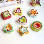 卡通餅干模具 蔬菜水果切模 壓花器曲奇模 蝴蝶面模 蛋糕烘焙模具