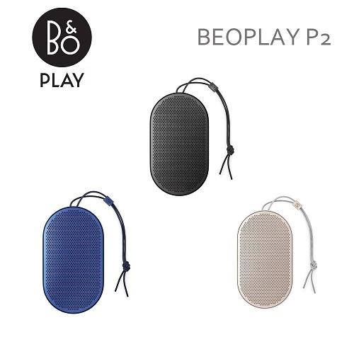 『限時下殺+24期0利率』B&O PLAY Beoplay P2 攜帶型藍芽喇叭 遠寬公司貨