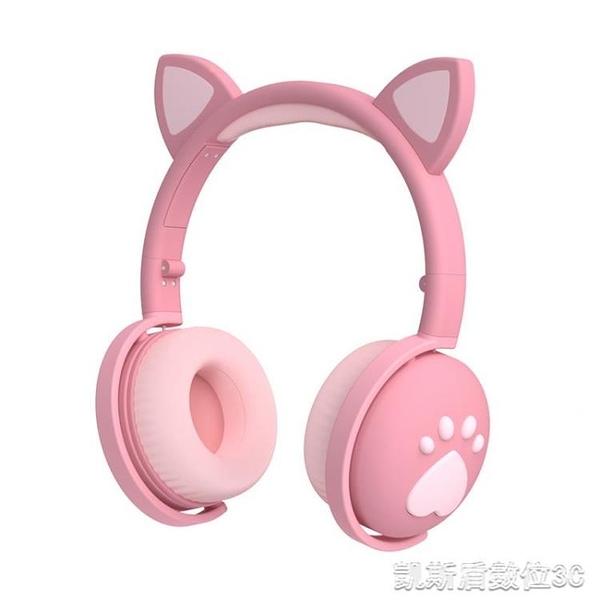 粉色發光貓耳耳機頭戴式藍牙無線韓版可愛貓咪貓耳朵女生款網紅小 新年優惠