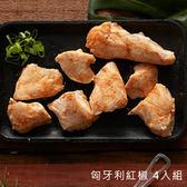 【雞雞叫】舒肥雞胸肉(匈牙利紅椒) 4入組(160g/包) - 含運價