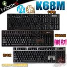 [ PC PARTY  ] 艾芮克 i-Rocks K68M Prime Edition 白光 青軸 茶軸 機械式鍵盤