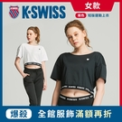 K-SWISS KS Elastic Band Tee短版運動上衣-女-白