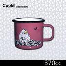 【永遠在一起琺瑯馬克杯】370cc 莓藕...