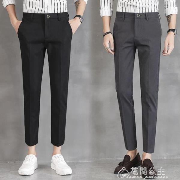 西裝褲春夏季薄款寬鬆男士西褲男9九分修身休閒小腳韓版潮流西裝褲子 快速出貨