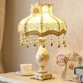 歐式臺燈臥室床頭燈創意溫馨公主田園遙控臺燈結婚禮物婚房燈裝飾·樂享生活館liv