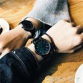 手錶簡約防水超薄皮帶石英錶情侶手錶 蘿莉小腳丫